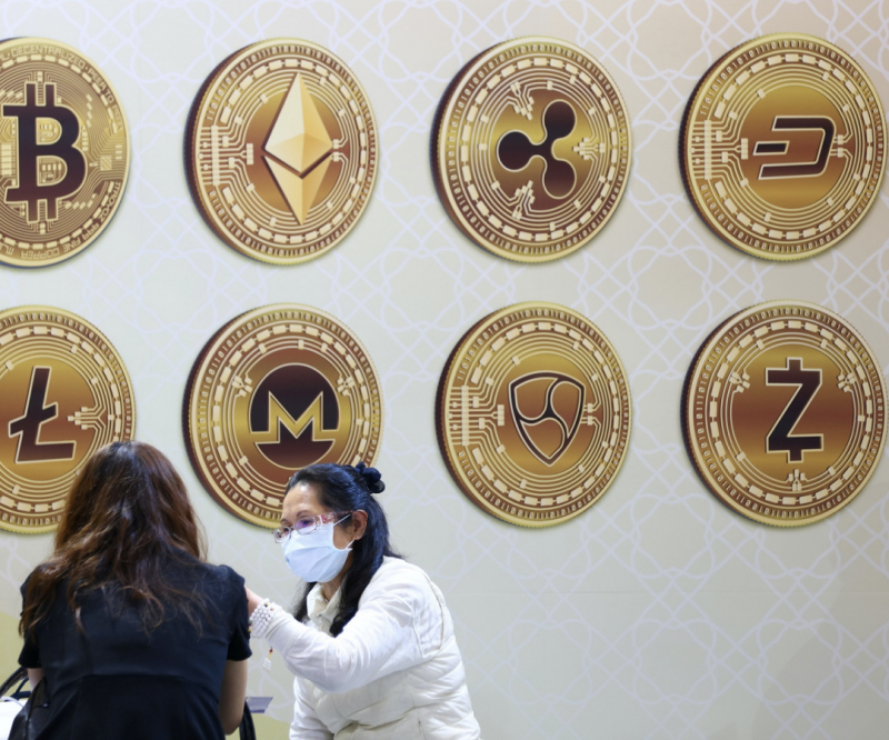 Fidelity Believes Cryptocurrency Is Still 'Adolescent'