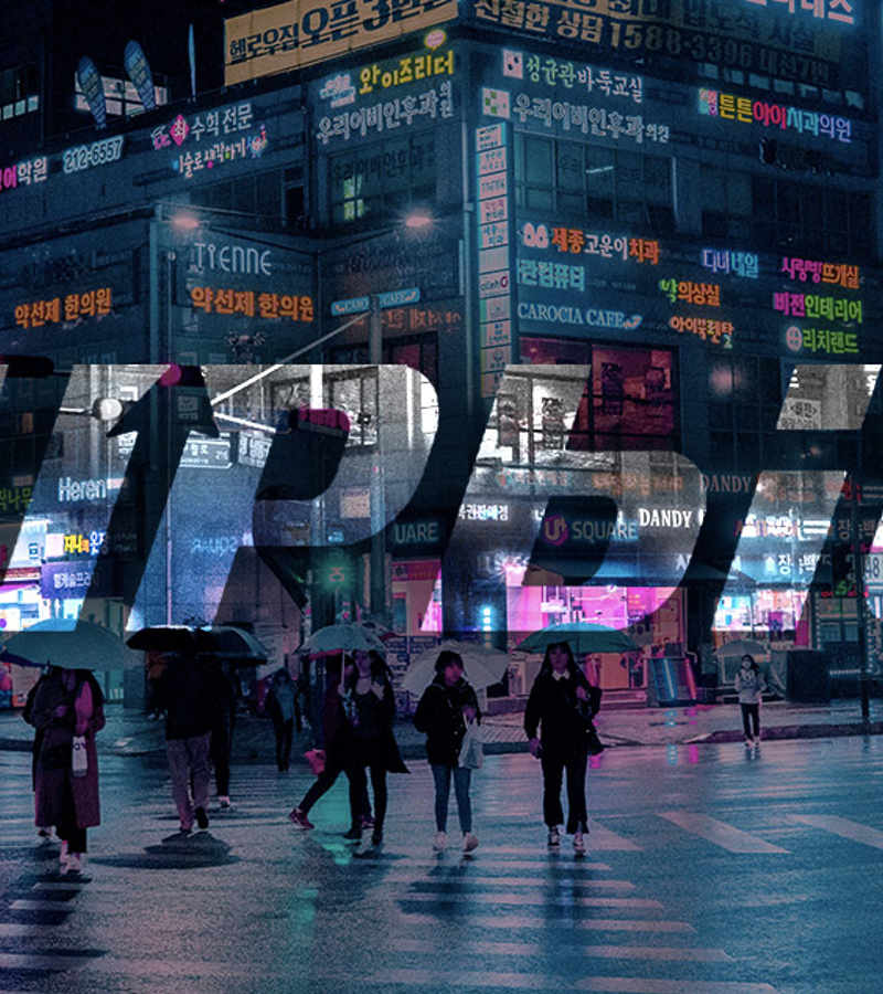 Upbit Sees Sustained Lead in South Korea